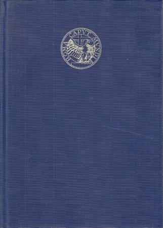 Arte d'Europa tra due secoli: 1895-1914. Trieste, Venezia e le Biennali