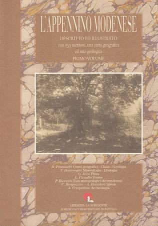Storia della musica. Volume primo. Musica antica e orientale