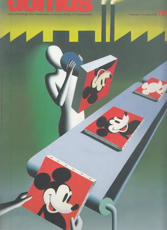 Domus. 787. Novembre-November 1996