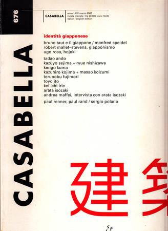 Casabella. 676. Marzo 2000