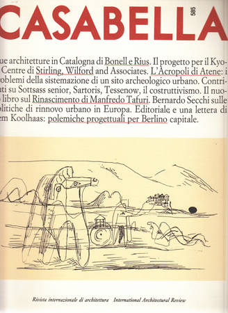 Casabella. 585. Dicembre 1991
